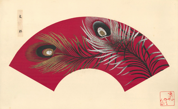red background with peacock feathers in gold and silver