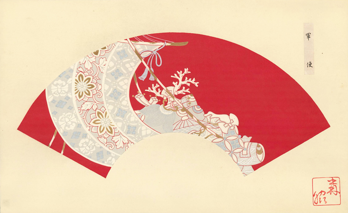 Red background with silver and white decorative sail. Japanese Fan Design. Japanese School.