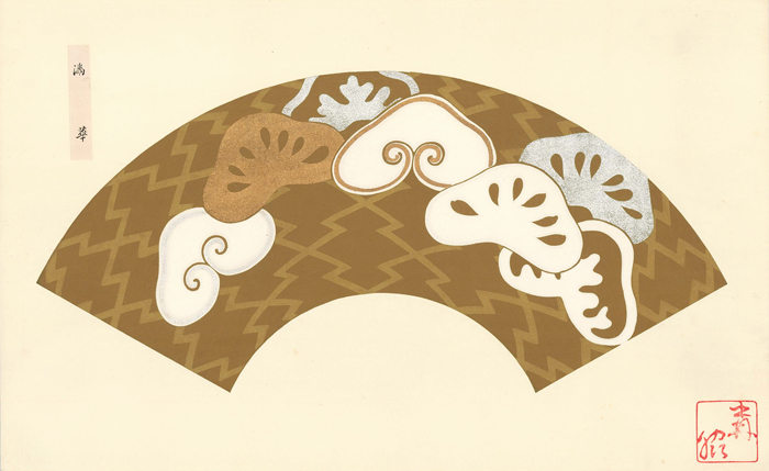 Gold background with copper and white blossoms. Japanese Fan Design. Japanese School.