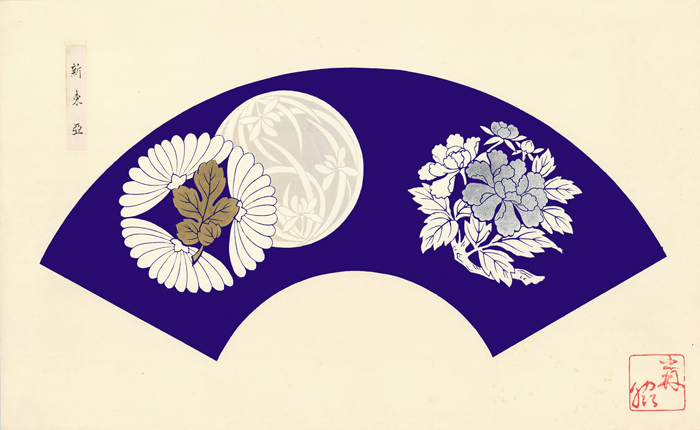 White, silver and gold floral motif on a dark blue background. Japanese Fan Design. Japanese School.