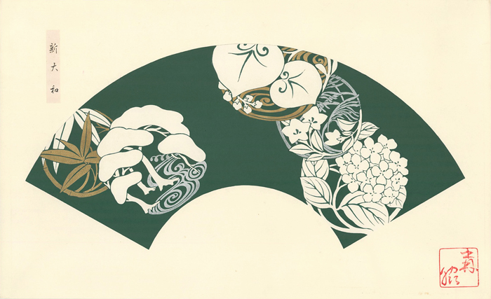 White, silver and gold floral motif on a dark green background. Japanese Fan Design. Japanese School.