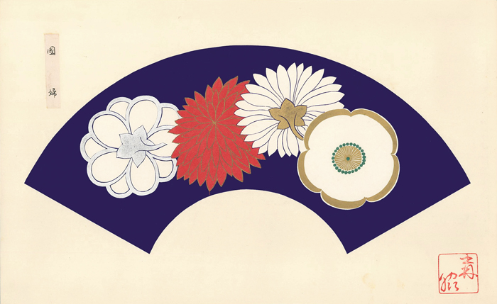 White, silver, gold and red flowers on a midnight blue background. Japanese Fan Design. Japanese School.