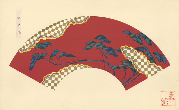 Blue and green plants on a red background with gold and white checkered clouds. Japanese Fan Design. Japanese School.