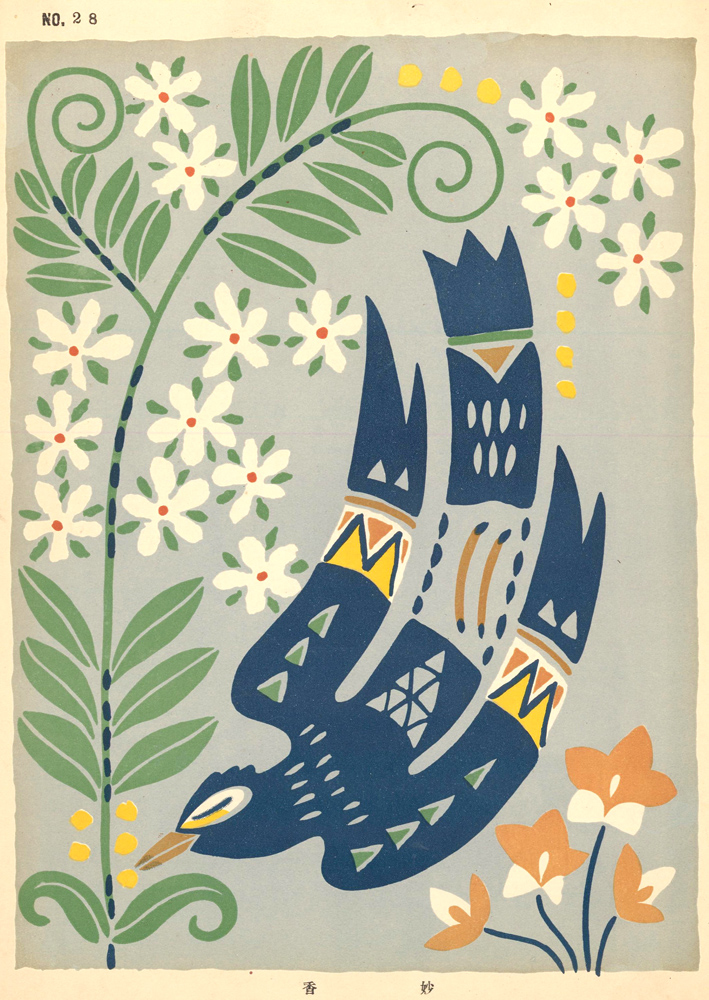 No. 28, Blue Bird with Flowers. Nakagawa Zhuanshu. Anonymous.
