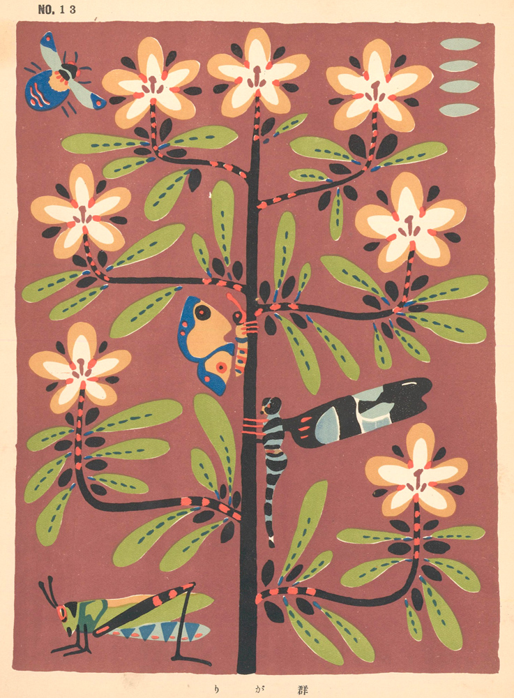 No. 13, Dragonfly, Grasshopper, Beetle and Butterfly with Plant. Nakagawa Zhuanshu. Anonymous.