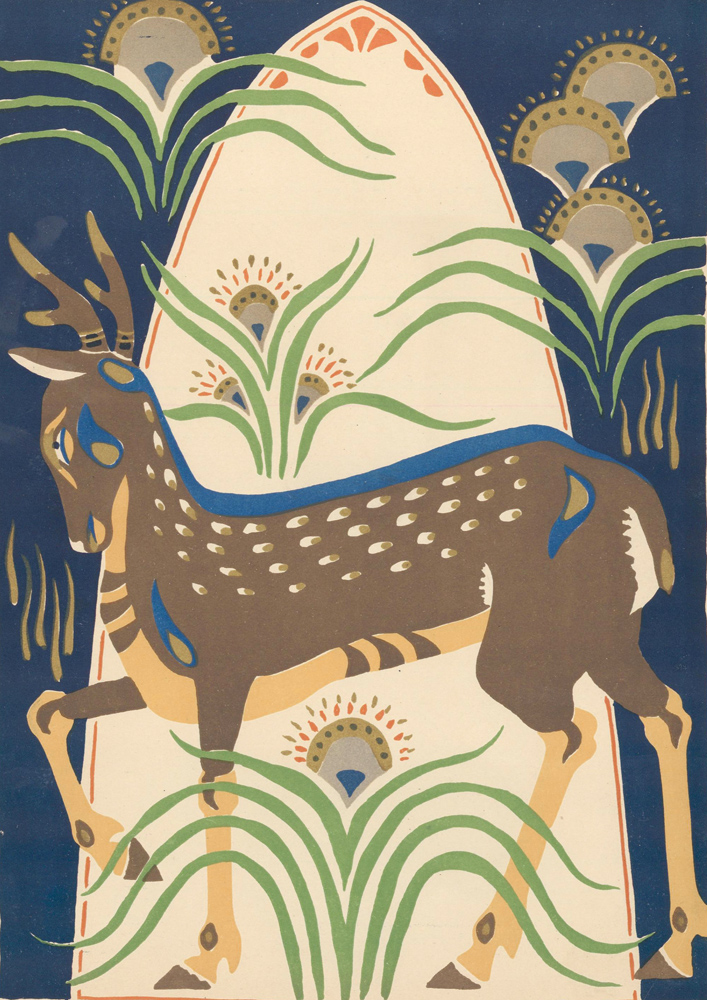 No. 30, Stag with Plant Forms. Nakagawa Zhuanshu. Anonymous.