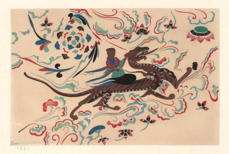 Fairy on a Dragon. Cave No. 329, dated to the Tang Dynasty (618-907). Mural Paintings of Tunhuang. Chinese School.