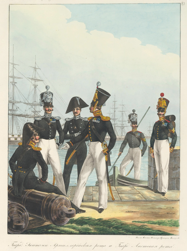 Russian Military at a Port. Collection des Uniformes de l'Armee Imperiale Russe. Lev Alexandrovich Belousov, Russian School.