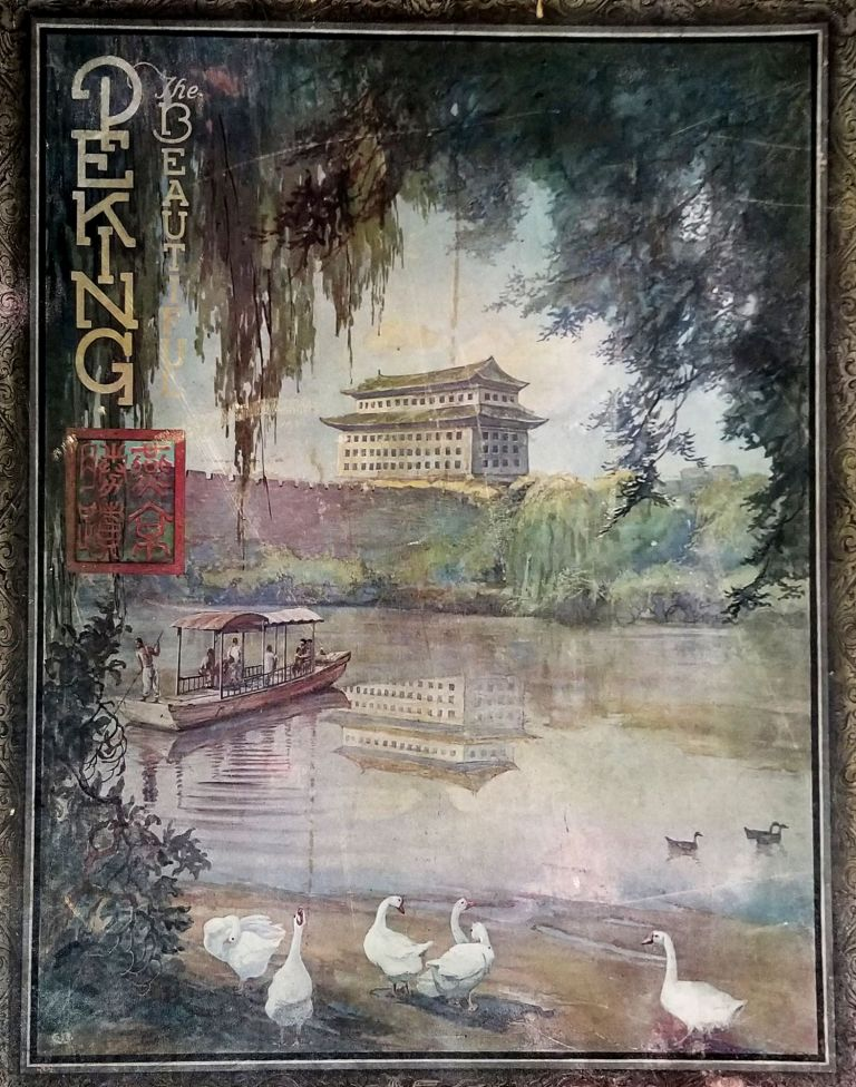 Peking the Beautiful: Comprising Seventy Photographic Studies of the Celebrated Monuments of China's Northern Capital and Its Environs Complete with Descriptive and Historical Notes. Introduction by Dr. Hu Shih. Herbert C. WHITE.