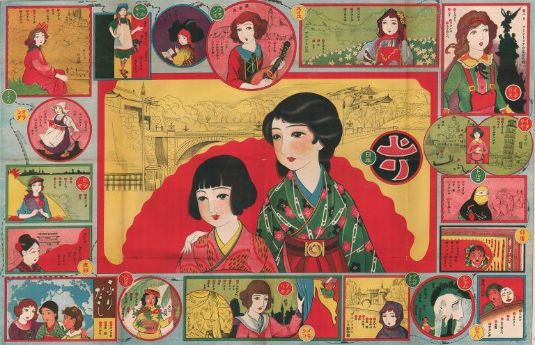 Girls' Customs Around the World Sugoroku Gameboard. Japanese School.