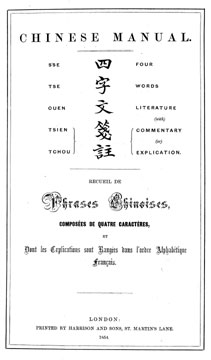Chinese manual. Artus De Lionne, Bishop of Rosalie