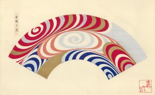 Spirals in blue, red, gold, silver and salmon. Japanese Fan Design. Japanese School