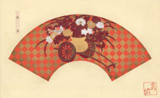 A cart with red, silver and gold flowers on a red and gold checkered background. Japanese Fan...