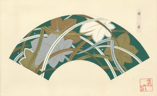 Green background with gold, copper, silver and white flowers. Japanese Fan Design. Japanese School
