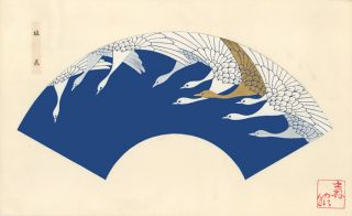 Blue fan with white, gold and silver geese. Japanese Fan Design. Japanese School