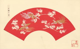 Red with white trees and gold and silver phoenixes. Japanese Fan Design.