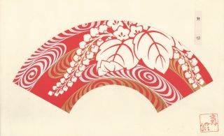 Red background with white flowers and leaves and silver and gold details. Japanese Fan Design. Japanese School.