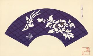 Purple diamond background with white phoenix, butterfly and flower. Japanese Fan Design.