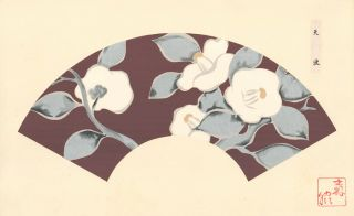 White flowers and silver leaves on a dusty plum background. Japanese Fan Design. Japanese School