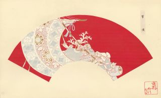 Red background with silver and white decorative sail. Japanese Fan Design.