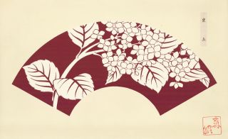 Maroon background with white leaves and blossoms. Japanese Fan Design. Japanese School