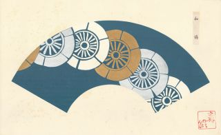 Blue background with white, silver and gold wheels. Japanese Fan Design. Japanese School.
