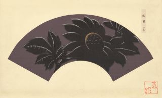 Silhouette of flower on a dark plum background. Japanese Fan Design. Japanese School
