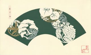 White, silver and gold floral motif on a dark green background. Japanese Fan Design.
