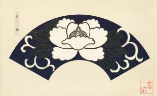 White lotus design on a midnight blue background. Japanese Fan Design. Japanese School.