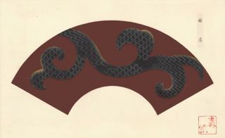 Black and silver vine motif on a maroon background. Japanese Fan Design. Japanese School.