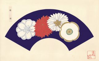 White, silver, gold and red flowers on a midnight blue background. Japanese Fan Design.
