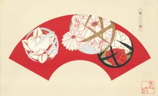 Red background with a white, silver, red and black floral motif. Japanese Fan Design.