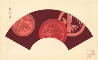 Maroon background with red and salmon trees and bamboo. Japanese Fan Design.