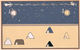 Plate XIV: Earth and Sky. Where the Two Came to Their Father: a Navajo War Ceremonial. Jeff King.