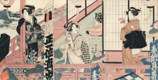 Bijin-ga [Three beautiful women]. Utagawa Kuniyasu