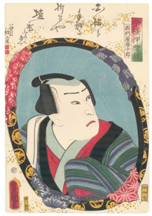 Actor Kataoka Nizaemon VIII as Seimon'ya Keijûrô. Utagawa Kunisada