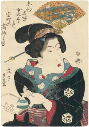 Portrait of woman. Utagawa Sadatora, active