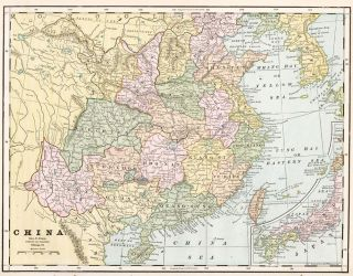 China. Cram's Unrivaled Atlas of the World. George Franklin Cram