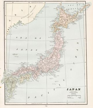 Japan. Cram's Unrivaled Atlas of the World. George Franklin Cram