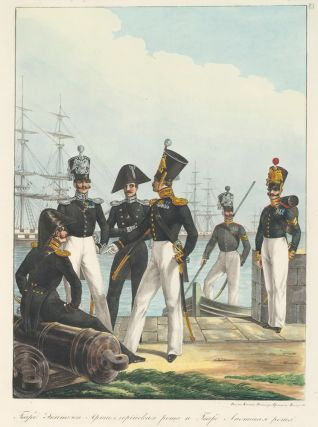 Russian Military at a Port. Collection des Uniformes de l'Armee Imperiale Russe. Lev...