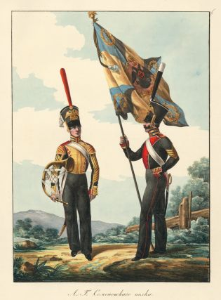 Russian Military, Flag-bearer. Collection des Uniformes de l'Armee Imperiale Russe. Lev...