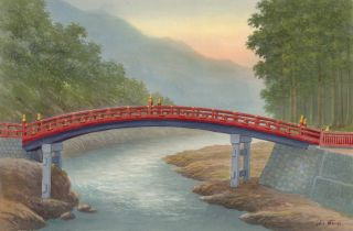 The Sacred Bridge at Nikko. Sei Niimi