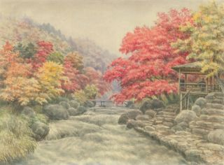 A river in autumn. A. Yoshida