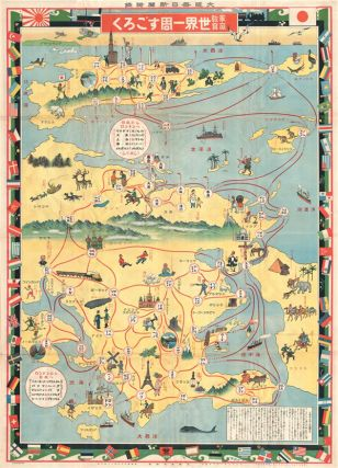 Japanese Round the World Pictorial Map and Sugoroku Gameboard. Osaka Mainichi Shimbun
