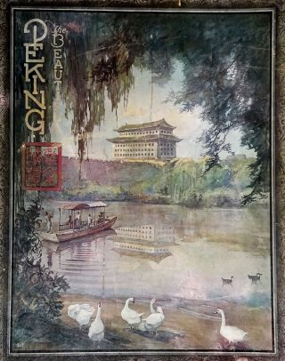 Peking the Beautiful: Comprising Seventy Photographic Studies of the Celebrated Monuments of...